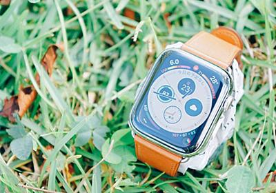 「Apple Watch Series 4」レビュー
