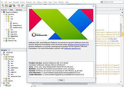 「JDK 11」「JUnit 5」に対応した「Apache NetBeans 10.0」が正式公開 - 窓の杜