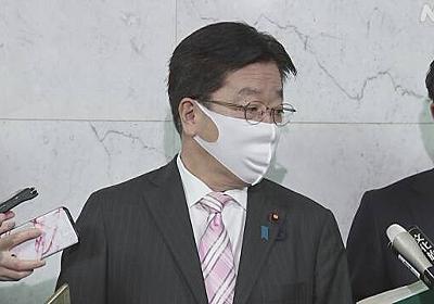 新型コロナ「保護者助成制度 風俗業は対象外変えず」厚労相 | NHKニュース