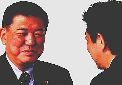 公文書改竄で自殺した近畿財務局職員の「手記」を手に、私は石破茂に会いに行った - 佐藤章|論座 - 朝日新聞社の言論サイト