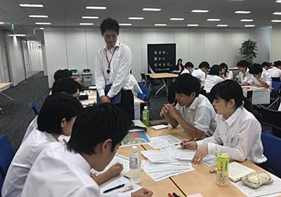 インターン、「社員」は代行業者 広がる委託に学生困惑  :日本経済新聞