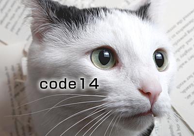 jQueryでドロップダウンメニューを手作りするを理解する入門。 : 森のコーディング