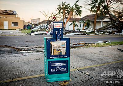 米、15年で地方の新聞1800紙が消滅 「ニュース砂漠」広がる 写真1枚 国際ニュース:AFPBB News
