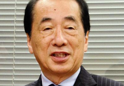 菅直人元首相 民主党と安倍・菅政権どちらが「悪夢」なのか/芸能/デイリースポーツ online