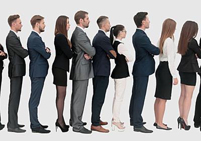 ATMや飲食店の行列、同じ混み具合でも待ち時間が半分になる不思議 | 日経 xTECH(クロステック)