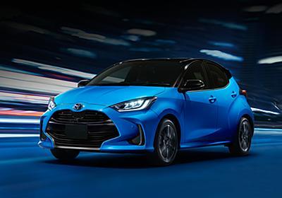 トヨタ、新型「ヤリス」世界初公開。12月中旬国内発表、2020年2月中旬発売 - Car Watch