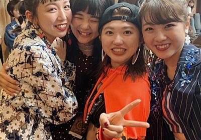 S/mileage|ANGERME 勝田里奈 | アンジュルム オフィシャルブログ「アンジュルム アメリカにっき」Powered by Ameba
