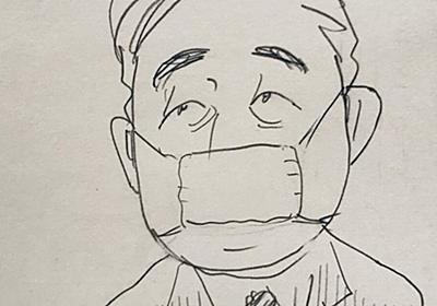浦沢直樹はただ単純に安倍首相の似顔絵を描いただけなのに…。 - Togetter