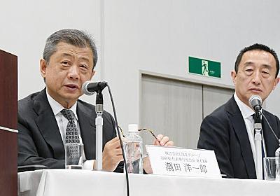LIXILグループの潮田氏「損失は瀬戸氏の責任」  :日本経済新聞