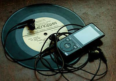 MP3で圧縮すると音源から「幸せ」や「ロマンチック」といったポジティブな感情が失われていく - GIGAZINE