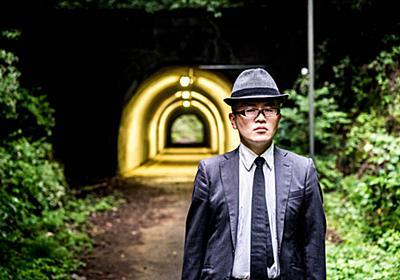 【閲覧注意】旧小峰トンネルで一晩過ごしたら呪われるのか、試してみた【恐怖】 | 東京上野のWeb制作会社LIG