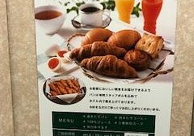 本日2本目 ひとり旅in神戸市 2日目(パート1) | 人任せ大家のアパート経営 - 楽天ブログ