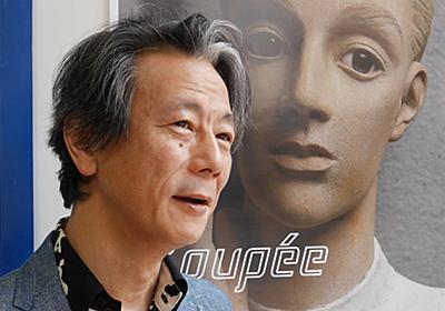 幻冬舎出版中止トラブル、作家・津原泰水さんが明かす、日本国紀と、盟友だった担当編集者の「変節」 | ハフポスト