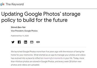 無制限ではなくなるGoogleフォト、「生涯の思い出のため」にできることを考えてみた (1/3) - ITmedia NEWS