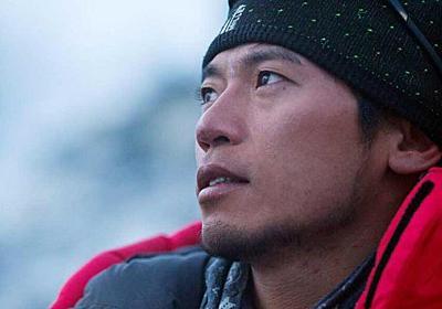 登山家・栗城史多さんを「無謀な死」に追い込んだ、取り巻きの罪 (1/4) - ITmedia ビジネスオンライン