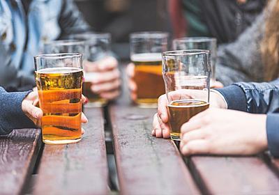 酔っ払っても「人の性格」はあまり変わらない:米研究結果 WIRED.jp