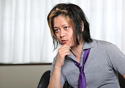 日本人よ、真の「リア充」とは土地持ちの階級だ | 就職四季報プラスワン | 東洋経済オンライン | 経済ニュースの新基準