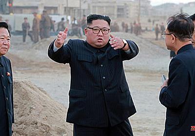 北朝鮮社会に根付く資本主義、「経済優先」はどこまで本気か | DOL特別レポート | ダイヤモンド・オンライン