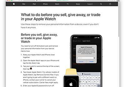 Apple、Apple Watchを売却または譲渡する前に行うべき手順をまとめたサポートページを公開。 | AAPL Ch.