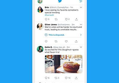 真偽不明のツイートをRTすると警告が出る仕様、「いいね」にも拡大へ 米Twitterが発表 - ねとらぼ