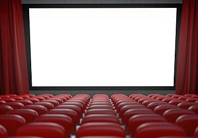 新型コロナで客離れの映画館がゲーマー向けに「スクリーンレンタル」を開始 - GIGAZINE