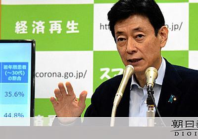 「都知事発言、感染広がっている印象与える」西村再生相:朝日新聞デジタル