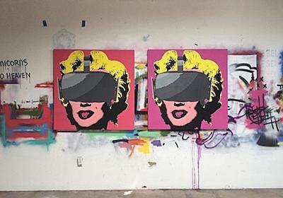 """「現代アートはスタートアップと似ている」。徹底的なデータ分析と直感、最も有名なアーティストが証明した""""売れるアート""""   HEAPS"""