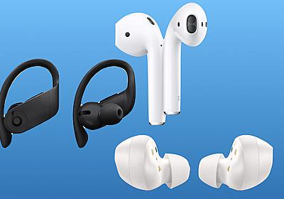 AirPods、Powerbeats Pro、Galaxy Budsの耐水性能比較 - iPhone Mania