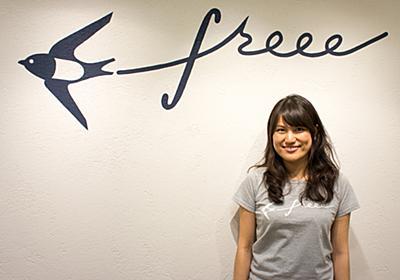 freee 株式会社 に行ってきた! - 941::blog