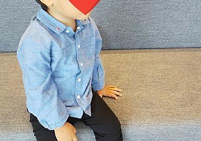 大好きな子ども服の季節♡新しく仲間入りした恐竜の玩具。 - 極低出生体重児ママの親バカ育児日記♡