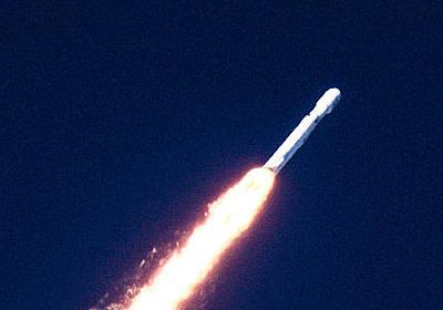 AmazonがFacebookの衛星インターネット部門を買収、SpaceXのStarlinkに競合か - GIGAZINE