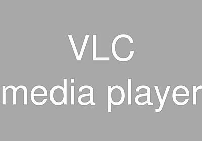 VLC media playerでコピーガードのブルーレイを再生する方法 | 俺の開発研究所