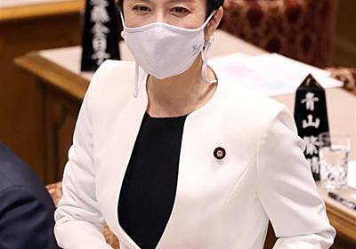 蓮舫氏の首相演説ツイッター投稿、立民が謝罪 - 産経ニュース