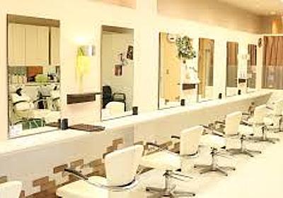 痛いニュース(ノ∀`) : 理容室・美容室が怒涛の倒産ラッシュ 日本人の散髪離れが深刻 - ライブドアブログ