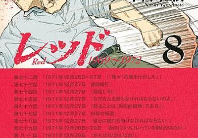 マンガ新聞 - 漫画の記事・無料連載・新刊情報・おすすめ漫画レビュー