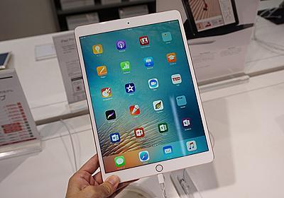 iPad Proの256GBと512GBモデルが6,000円の値上がり - AKIBA PC Hotline!