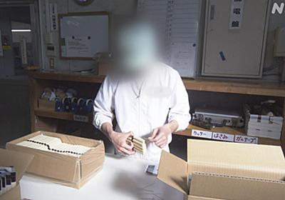 罪を犯した発達障害者 社会復帰への道筋 - 記事 | NHK ハートネット