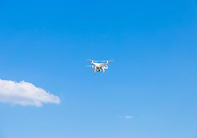 スカイフィッシュのドローンブログ -DJIのDroneで空撮するBLOG-