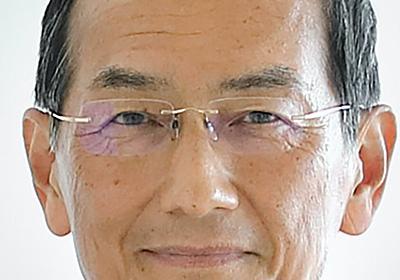 スマート農業へ社外連携: 日本経済新聞