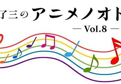 「シン・エヴァ」のために鷺巣詩郎が作り上げた音楽をレビュー! - アキバ総研