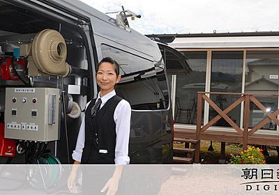 ペットもしっかり弔いたい 苦い体験、起業のきっかけ:朝日新聞デジタル