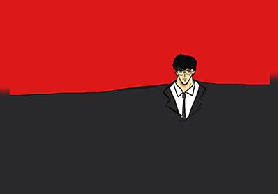 東京BABYLONアニメ化で星史郎の肩幅が従来の3/5になりショックを受ける人々 - Togetter