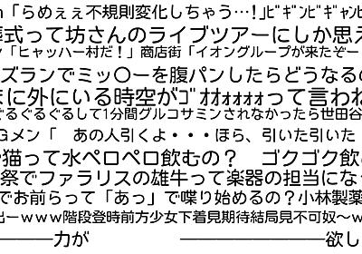 無料で商用利用可能な日本語フォント「ぬかみそフォント」 - GIGAZINE