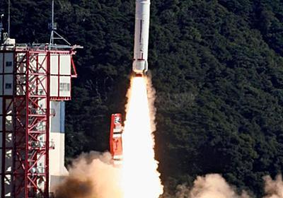 宇宙ステーションで衛星部品試験 中小ベンチャー支援 (写真=共同) :日本経済新聞