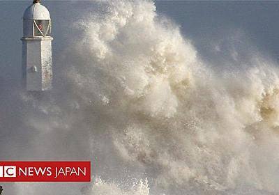 ハリケーン「オフィーリア」がアイルランド直撃 3人死亡 - BBCニュース