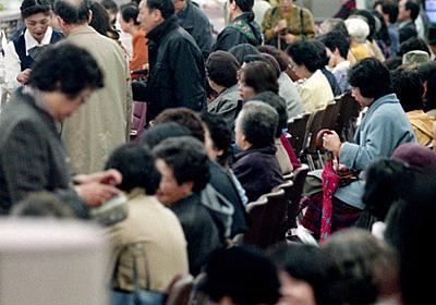 客殺到、店内に押し込んだ 20年前、恐慌寸前だった日:朝日新聞デジタル
