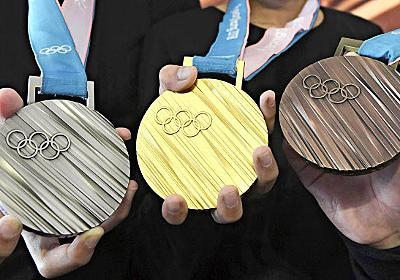 東京五輪メダル「銀」まだ足りない、小中学校でも回収へ (写真=共同) :日本経済新聞
