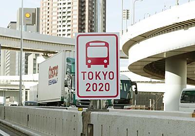 感染終息後に高速道路無料化へ 政府検討、観光業を支援 - 産経ニュース