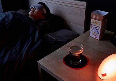 ビジネスマンに大人気、ネスレ「睡眠カフェ」で本当に寝られるのか?   ニュース3面鏡   ダイヤモンド・オンライン