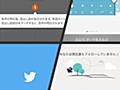 UIデザイナー必見! アプリの導入画面で使われる主な4つの手法 | hajipion.com